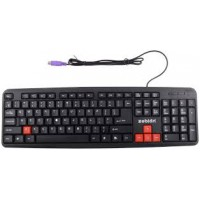Zebion Ergo PS2/Keyboard